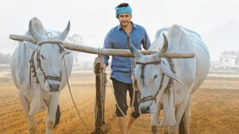 Maharshi Full Movie Download, Songs, And Lyrics