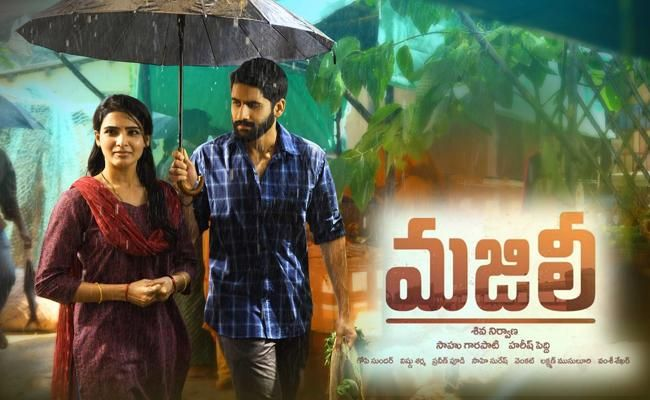 Majili Full Movie Download, Songs, And Lyrics
