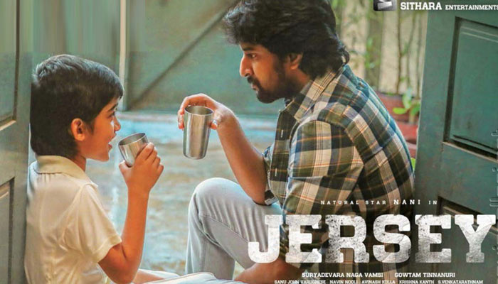 Jersey Full Movie Download, Songs, And Lyrics