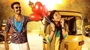 Maari 2 Full Movie Download, Songs, and Lyrics