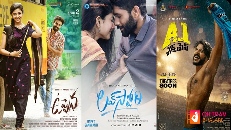 Latest Telugu Language Movies