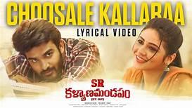 Choosale Kallaraa Lyrics