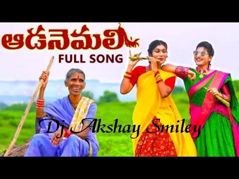 Kanakavva Aada Song Lyrics