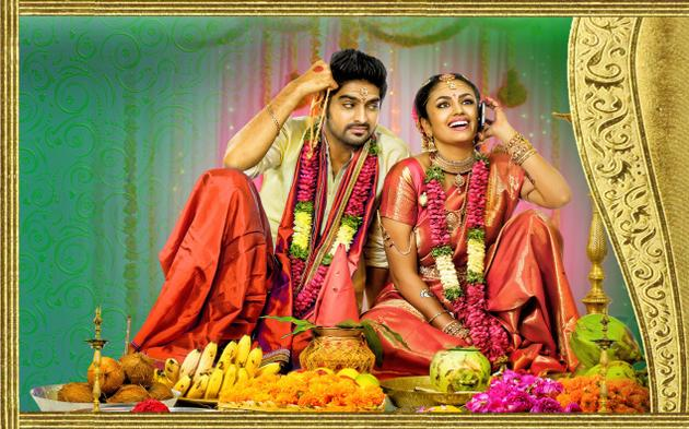 Devi Kalyana Vaibogame Song Lyrics
